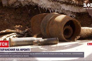 Новини з фронту: поблизу Луганського поранили українського військового
