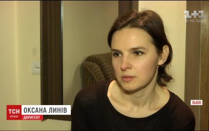 """Украинка стала первой женщиной-дирижером на """"мужском"""" оперном фестивале в немецком Байройте"""