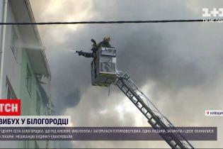 Новости Украины: куда эвакуировали уцелевших жителей взорвавшегося дома в Белогородке