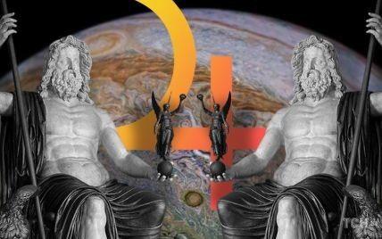 Ретроградный Юпитер 2021: даты и влияние