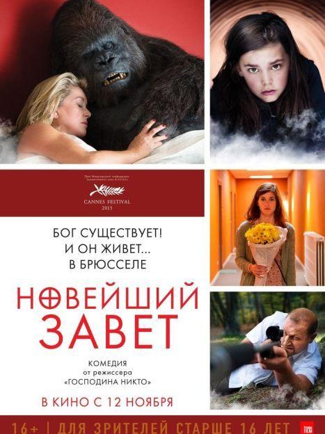 © kinopoisk.ru