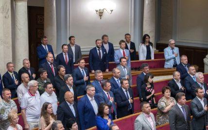 Депутати подовжили мораторій на купівлю-продаж сільгоспземель