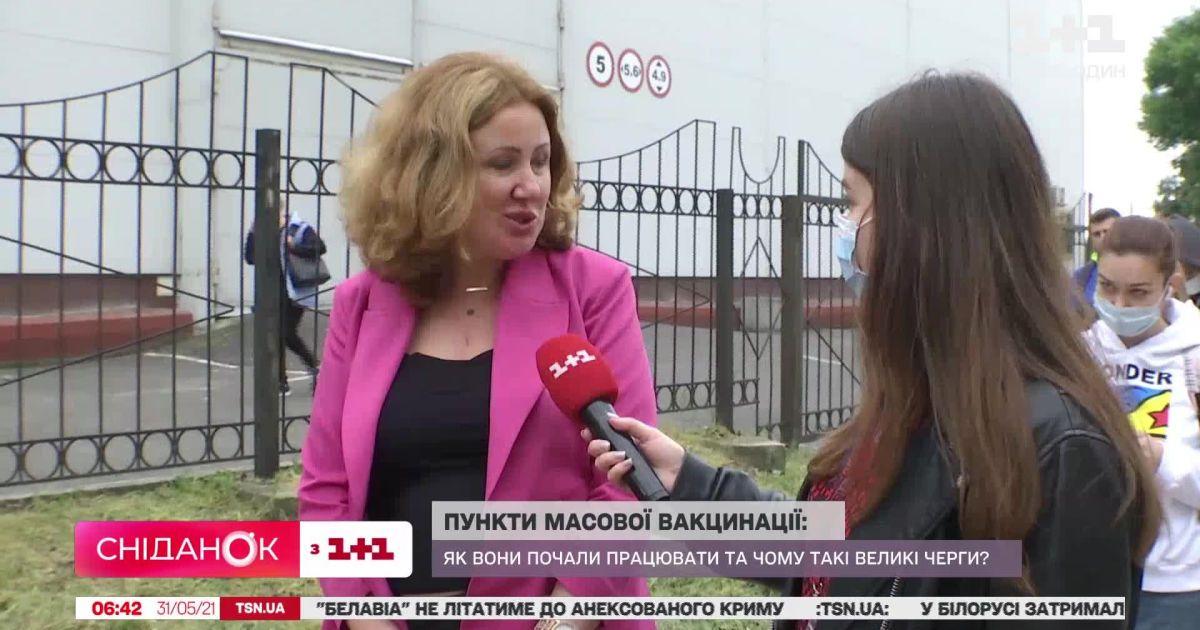 Как происходила массовая вакцинация в Киеве и почему никто не контролировал очередь