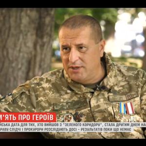 Україна відзначає День пам'яті захисників. Боєць розповів про Іловайський котел і життя після полону