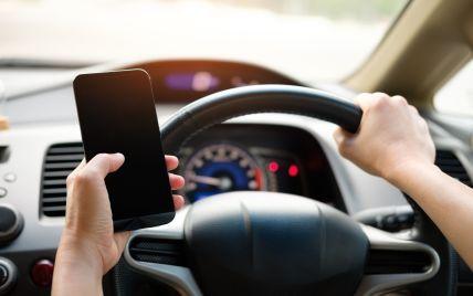 """""""Мій поліс"""": для водіїв запустили новий мобільний застосунок"""