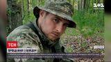 Новини України: у Запоріжжі прощаються з бійцем Денисом Германом, який загинув на Донбасі