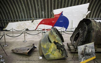 Чим збили Boeing 777 та коли покарають винних. Експерти прокоментували підсумки голландського розслідування