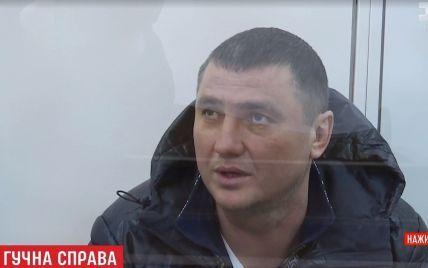 Суд над бандой рэкетиров в Киеве: здание заминировали, адвокаты опоздали