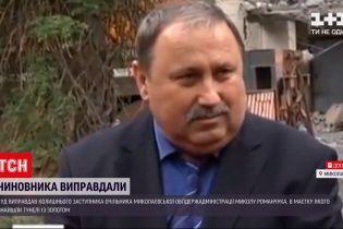 Новини України: Миколу Романчука, в маєтку якого знайшли тунелі із золотом, виправдав суд