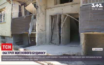 Оккупанты стреляли в мирных жителей: в Трехизбенке пострадала многоэтажка, в которой проживало пять семей