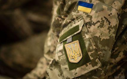 Військовослужбовець, який вважався зниклим безвісти, загинув – штаб АТО