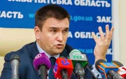 Клімкін розповів, скільки українців щороку виїздять за кордон