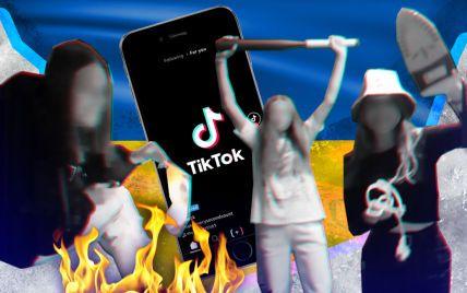"""""""Это не мой флаг"""", """"Мне п***й на него"""": почему в Украине подростки все чаще сжигают национальные знамена"""