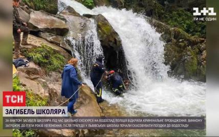 Погибший на водопаде школьник из Львова накануне трагедии отпраздновал день рождения