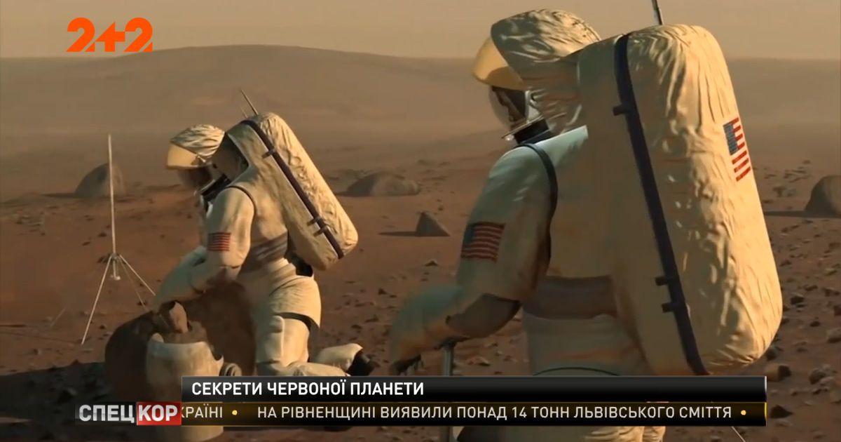 Зачем в этом году на Марс отправили целых три миссии