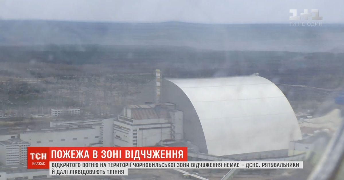 Виновники пожаров в Чернобыле: правоохранители вручили подозрения двум мужчинам