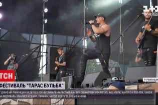 """Новини України: у Дубні відбувся один з найстаріших рок-фестивалів України """"Тарас Бульба"""""""