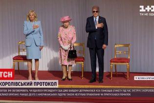 Новини світу: зустріч з королевою – хто з президентів оконфузився перед Єлизаветою ІІ