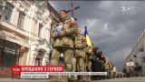 Около тысячи сумчан пришли отдать дань погибшему 21-летнему герою Максиму Нарижному