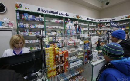 Від 1 квітня для українців в аптеках стартує програма доступних ліків: як це працює