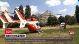 Новости Украины: вертолет с подстреленным мальчиком прилетел в Киев
