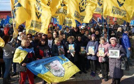 В Киеве начался Марш Нации