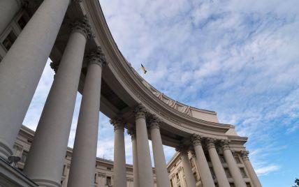 Глави МЗС Естонії, Швеції, Литви та України зробили спільну заяву та звернулися до РФ