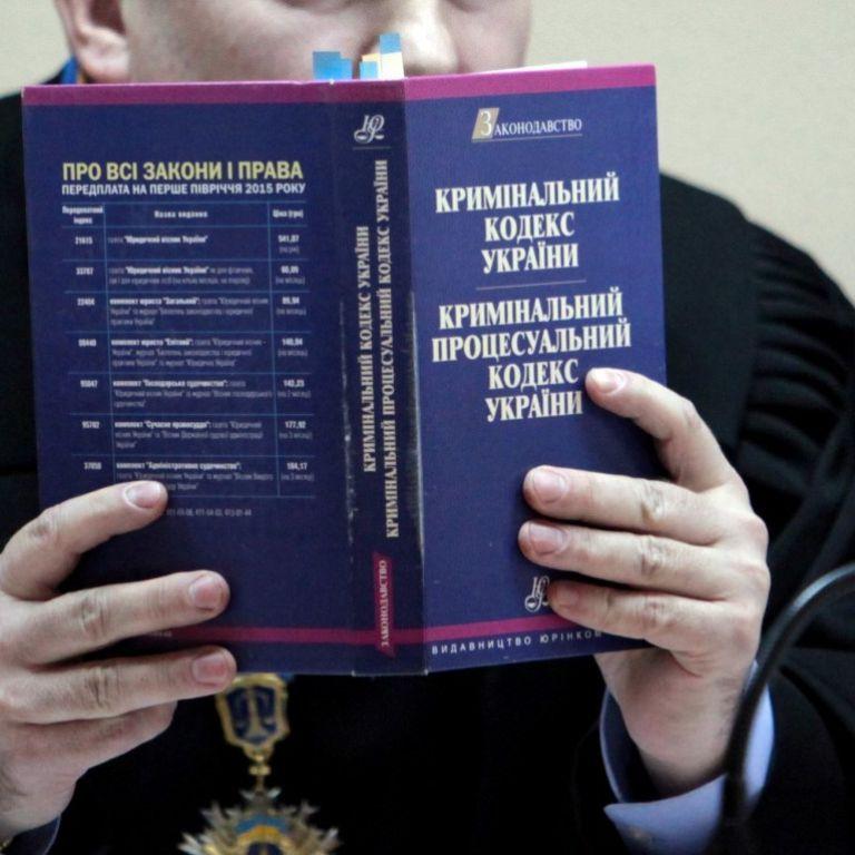 """Экс-командира луганского """"Беркута"""" осудили на четыре года: он скрывается в """"ЛНР"""""""