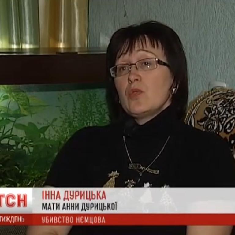 Из моей дочери хотят сделать вторую Савченко - мать главного свидетеля в убийстве Немцова