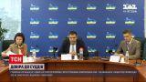 Новини України: ставлення українців до судової системи погіршується через сплановані інформаційні атаки