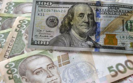 Курс валют: эксперт рассказал, когда может ослабнуть гривна и каким будет доллар до конца года