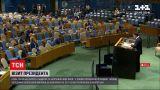 Новини світу: із якими питаннями Зеленський вирушив на 79-ту сесію Генасамблеї ООН