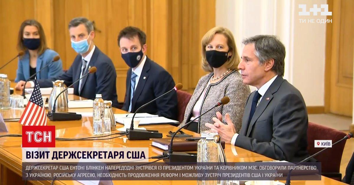 Новости Украины Ермак заявил, что во время визита Блинкена обсуждали возможную встречу с Байденом
