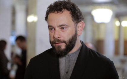 Против главы Госфинмониторинга Черкасского открыли дело по заявлению Дубинского - выписка из ЕРДР