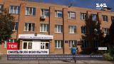 Новини України: у полтавській школі після уроку фізкультури померла п`ятикласниця