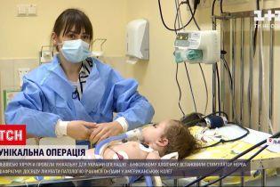 Новини України: львівські хірурги оперували 8-місячного малюка, перейнявши досвід у колег зі США