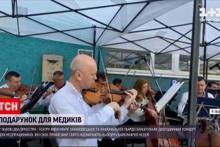 Новини України: у Львові оркестри театру імені Марії Заньковецької та Нацгвардії відіграли концерт