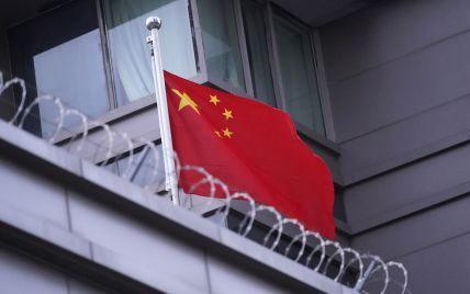 Китай вводит санкции против американских дипломатов и чиновников