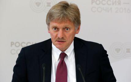 У Кремлі розповіли, як поставляться до рішення Міжнародного суду у справі проти України