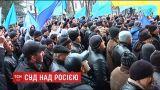Против оккупационной власти России крымские татары подали иск в Европейский суд по правам человека