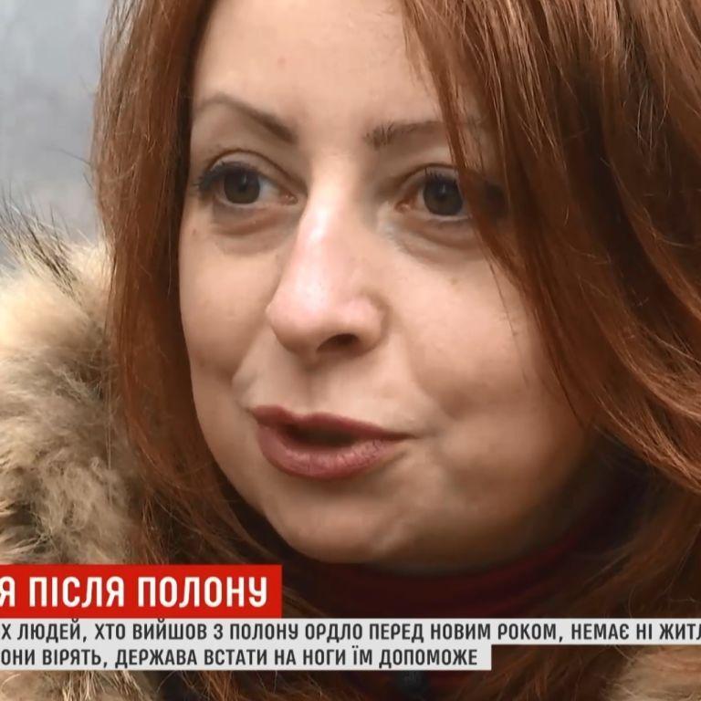 Звільнені з полону українці чекають на допомогу держави