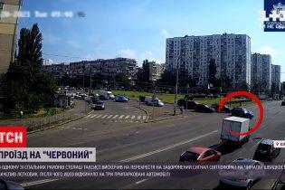 """Новости Украины: столичный водитель выскочил на """"красный"""" на высокой скорости и разбил пять авто"""