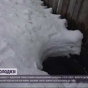 Упал в трехметровую пропасть возле садика: в Сумской области родители малыша готовят иск в суд