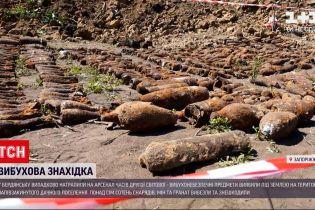 Новини України: у Бердянську знайшли цілий арсенал боєприпасів часів Другої світової