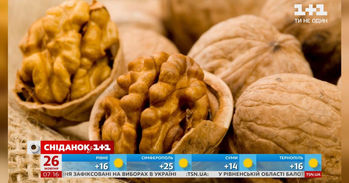 Україна більше не лідер експорту горіхів до країн ЄС – економічні новини