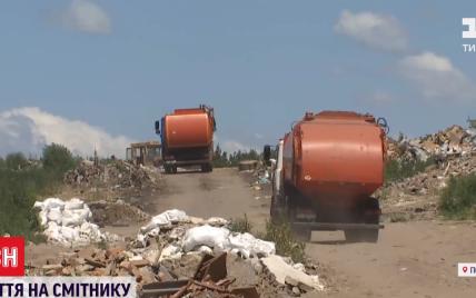 Сморід і отруйна вода: селяни під Полтавою скаржаться на сміттєзвалище, яке діє вже 70 років
