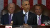 Барак Обама звернувся зі щорічною промовою до американського Конгресу