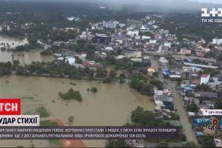 Новости мира: более 5 тысяч жителей Шри-Ланки остались без жилья из-за мощных наводнений