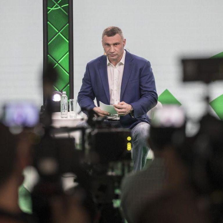 Кличко виступив на iForum і розказав про новітні цифрові сервіси, які впровадив і впроваджує Київ