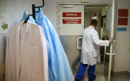 Держбюджет-2022: лікарям обіцяють мінімальну зарплату на рівні 20 тисяч гривень